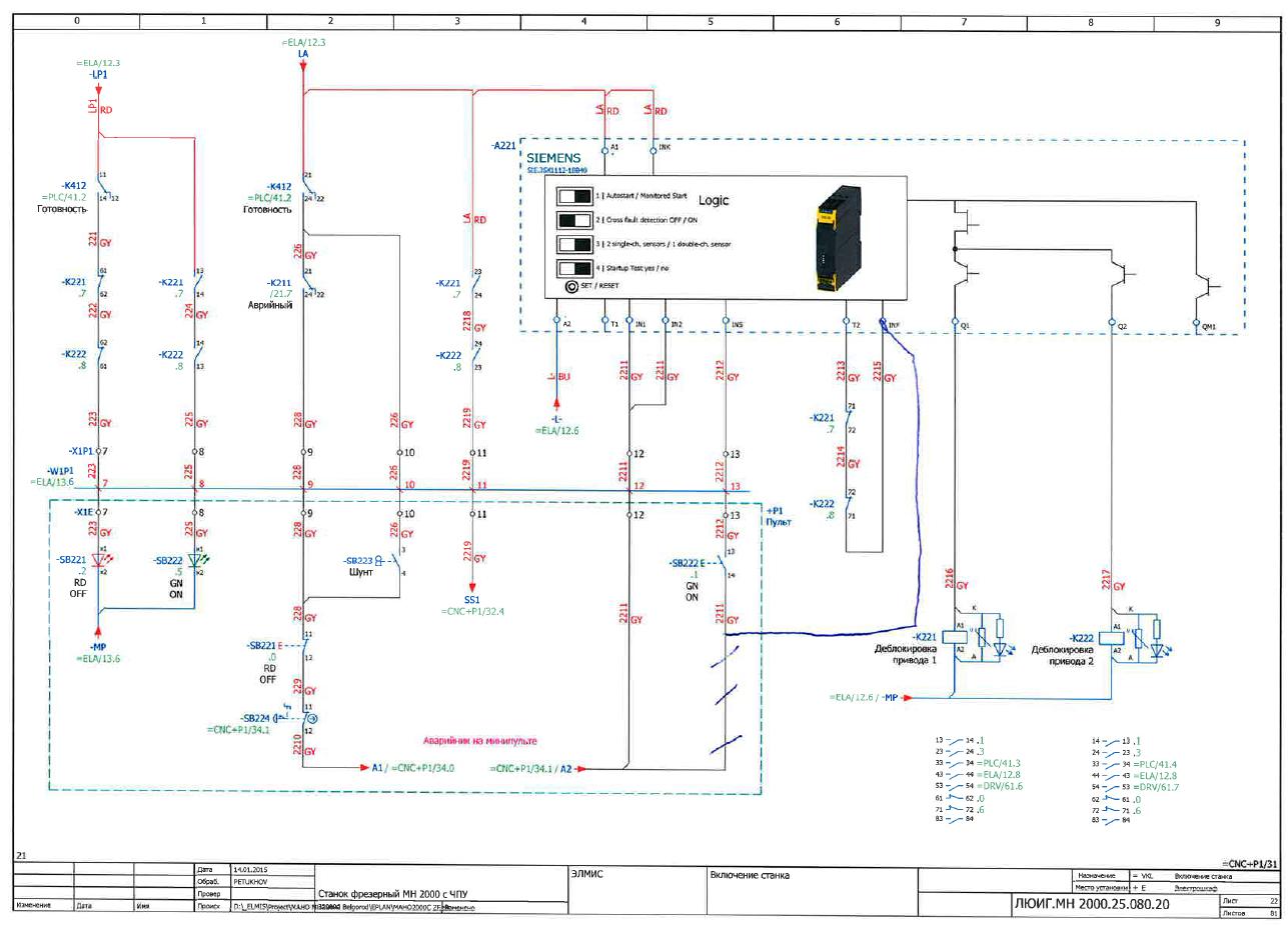 Схема включения 3SK safety relay