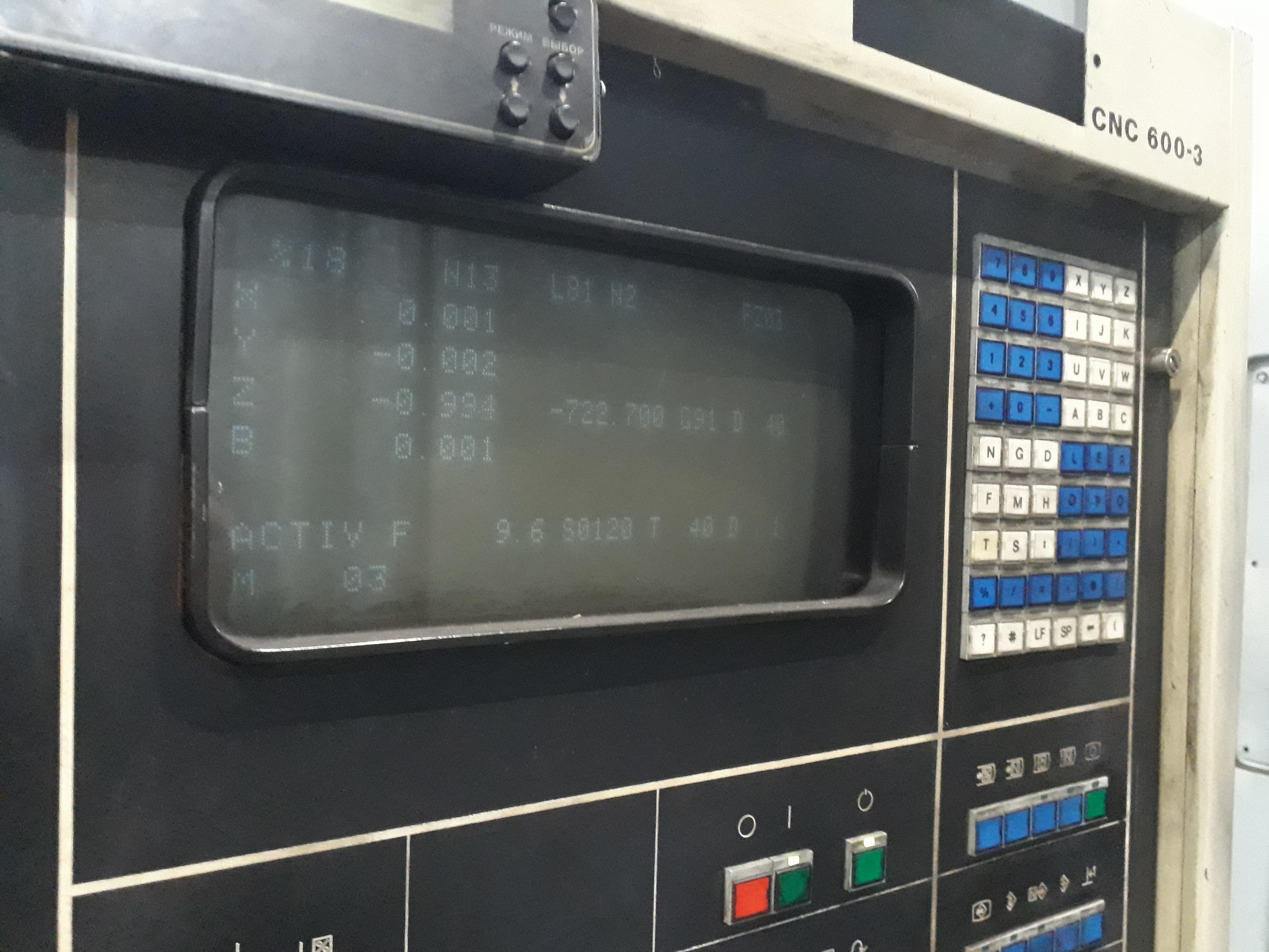 CNC-600 и К573РФ1