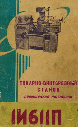 www.chipmaker.ru