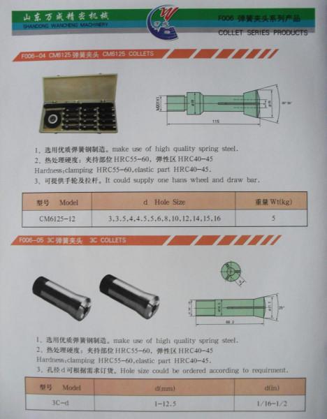 page-25.jpg