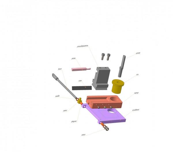 разборка шароточка для кубика3.jpg