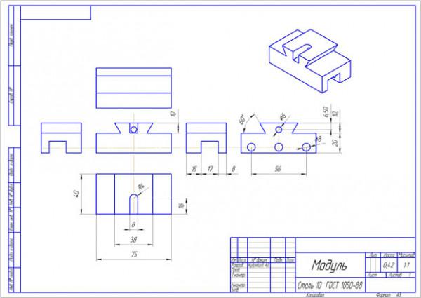 модуль1.jpg