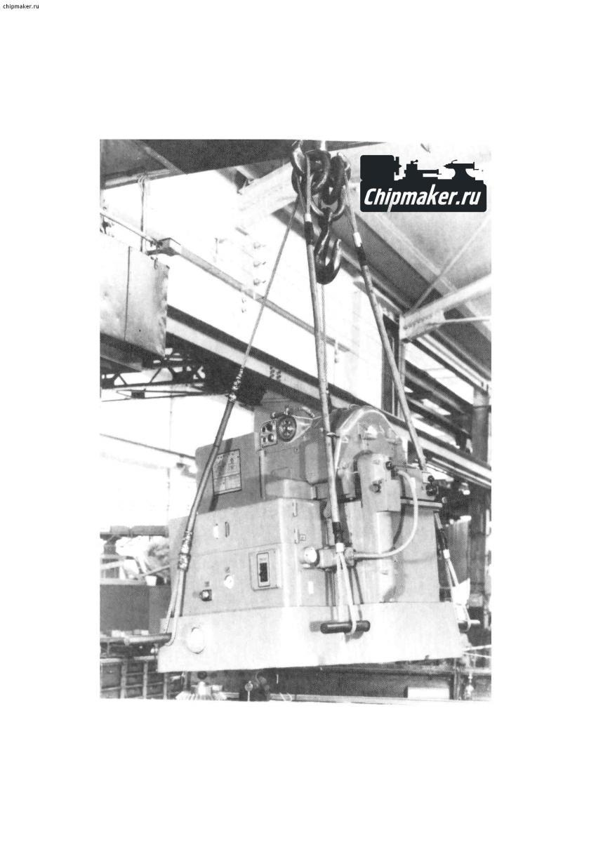 12Н Heidenreich&Harbeck - зубострогальный станок для конических колес, Германия