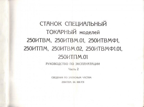 Иж 250_0028.jpg