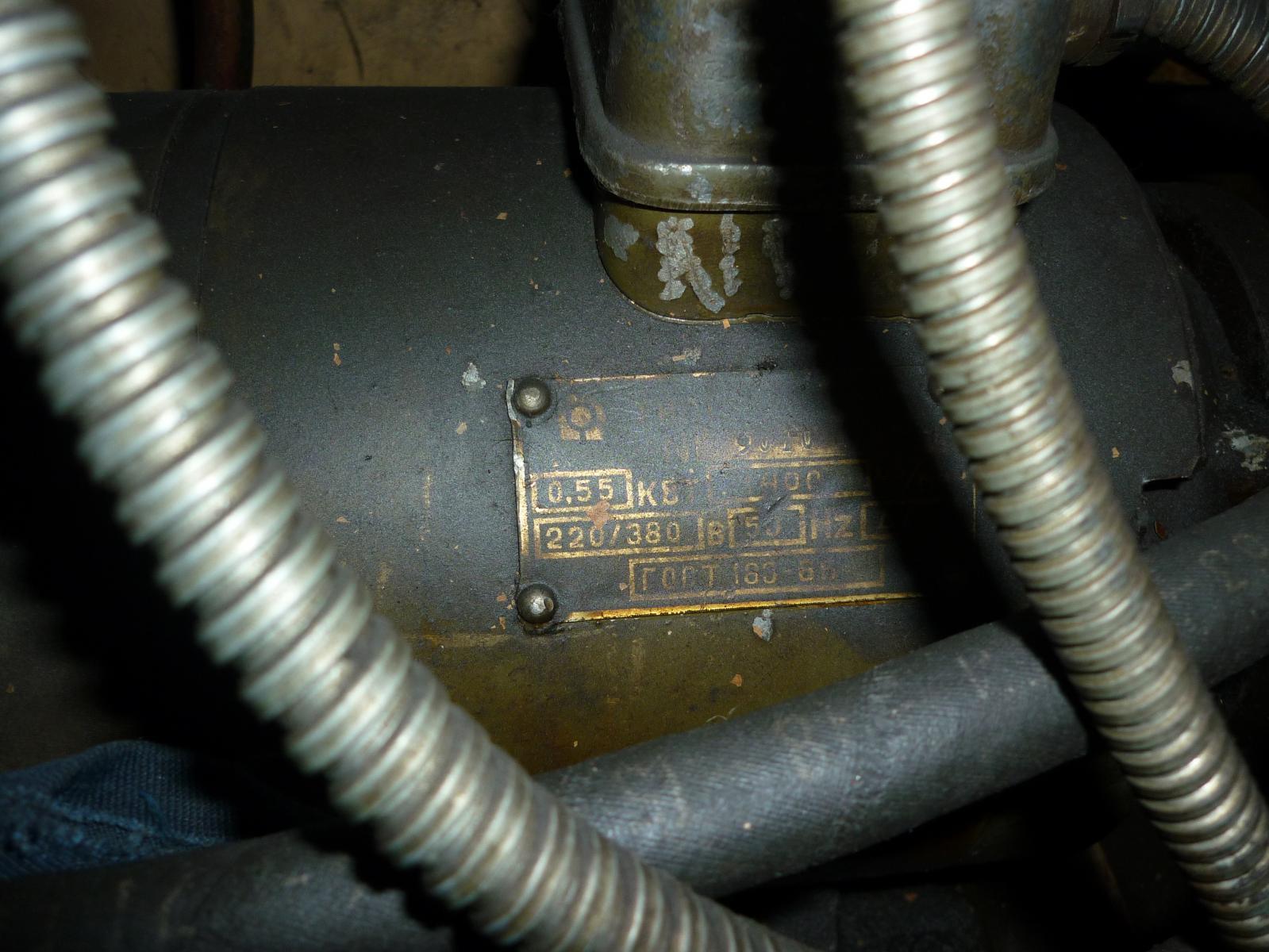 Шильда двигателя маслостанции