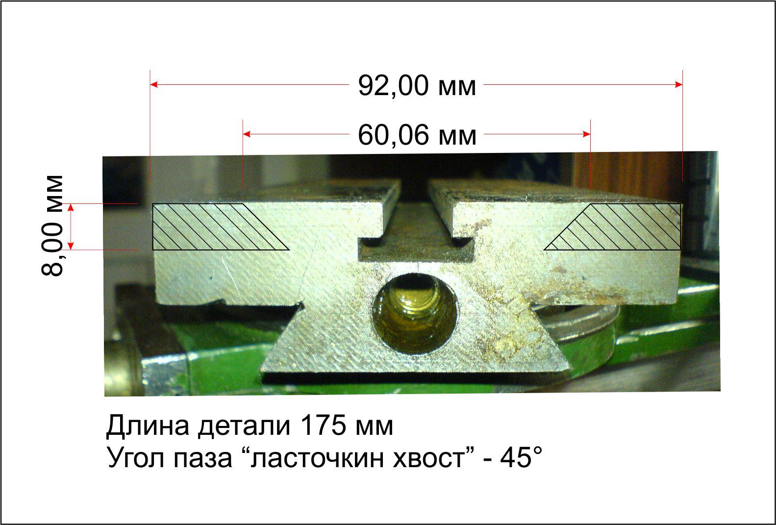 Набросок (фрезеровка направляющих шпинделя TAIG)