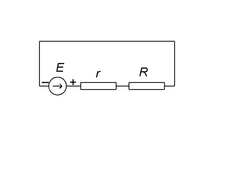 Схема расчёта ЭДС аккумулятора