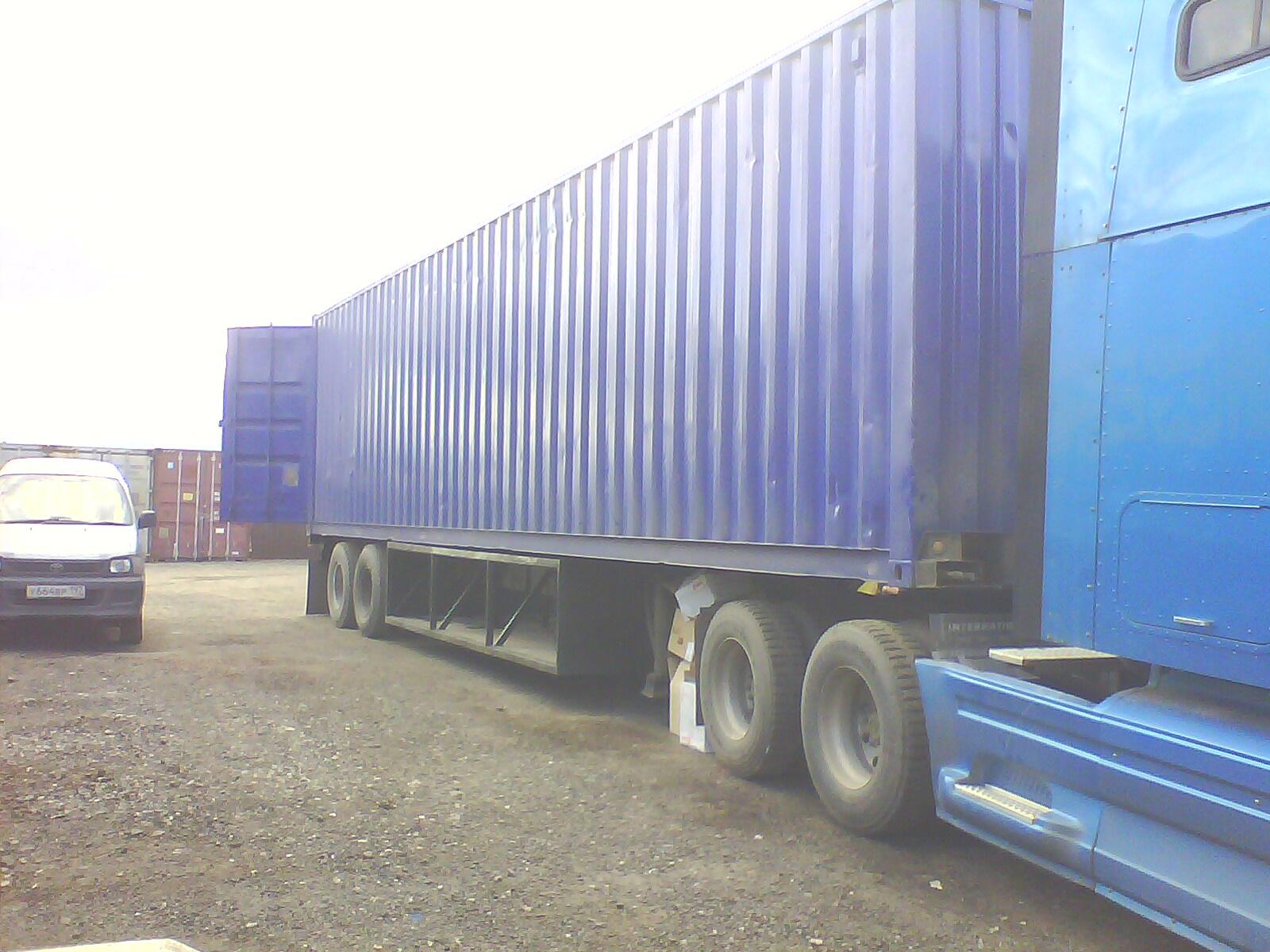 Установлен контейнер
