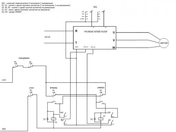 Схема подключения ПЧ
