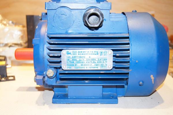 Двигатель АИР71В4