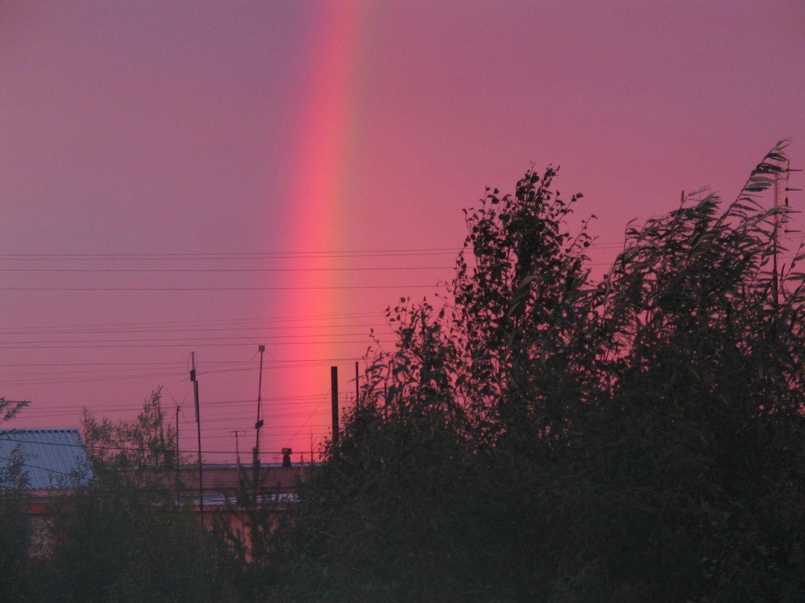 Сумеречная радуга