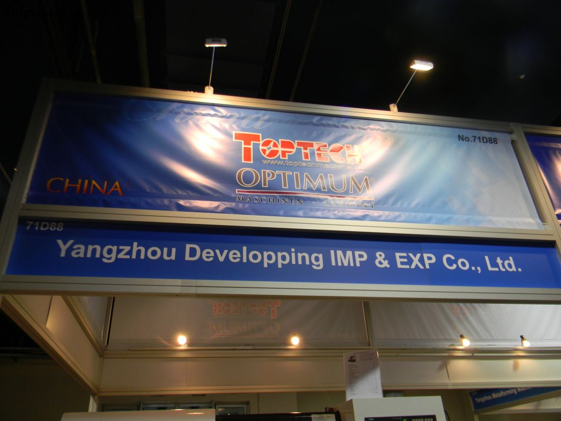 Yangzhou Developping Imp&Exp_China_3