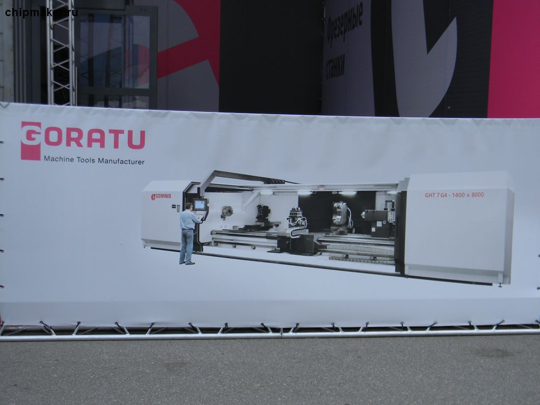 Открытая площадка Open air site - стенд DEGRUS, станки Goratu