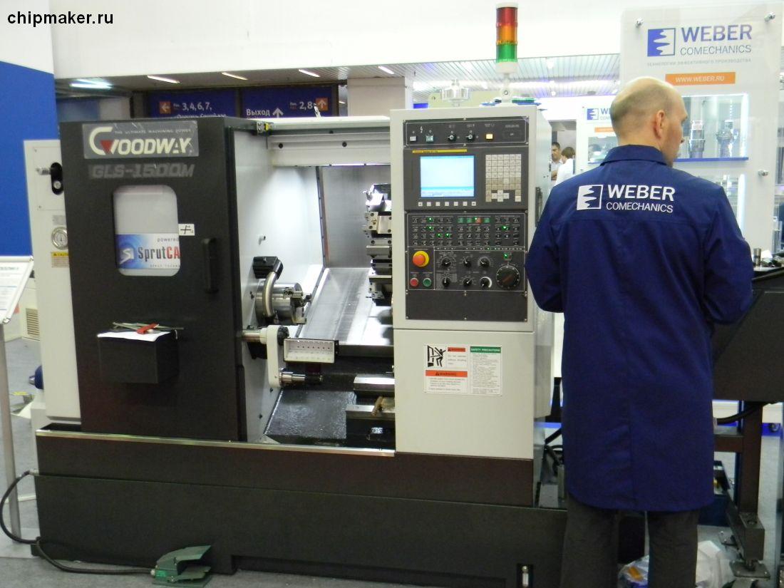 Weber Comechanics, токарный ОЦ