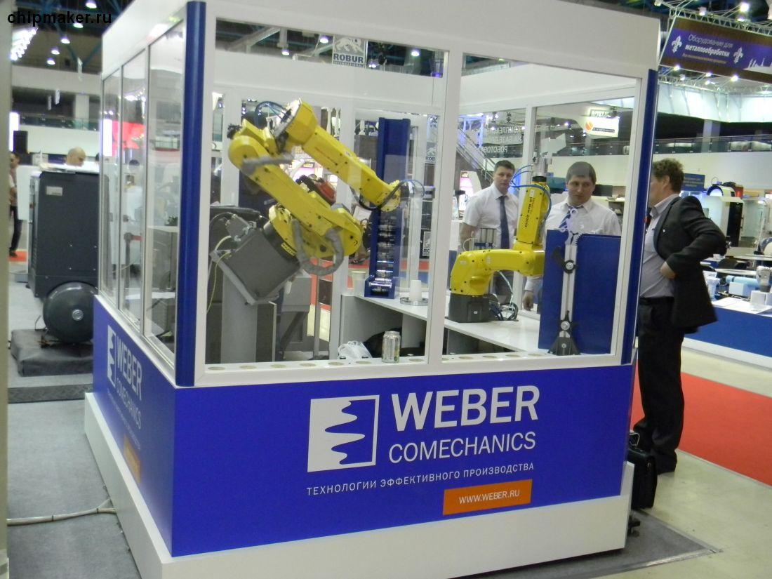 Weber Comechanics, технологии эффективного производства