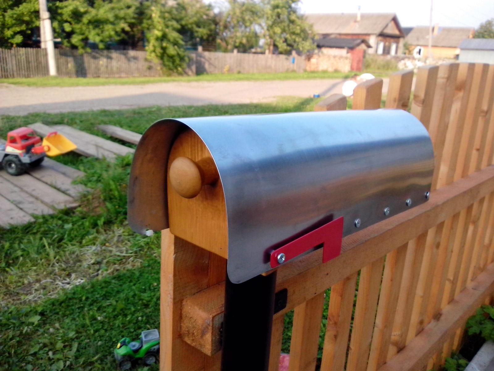 почтовый ящик.