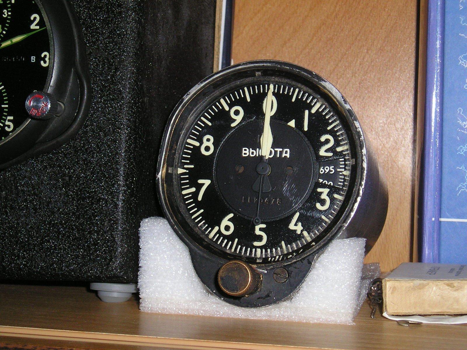 ВД-10