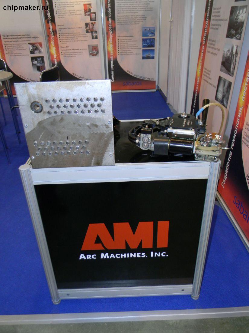 AMI ARC Machines-1