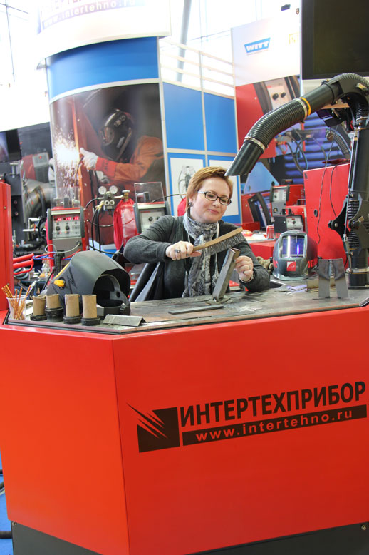 россварка 2013