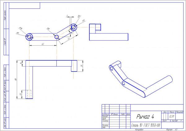 рычаг 4, механизма переключения коробки подач станка 1П611