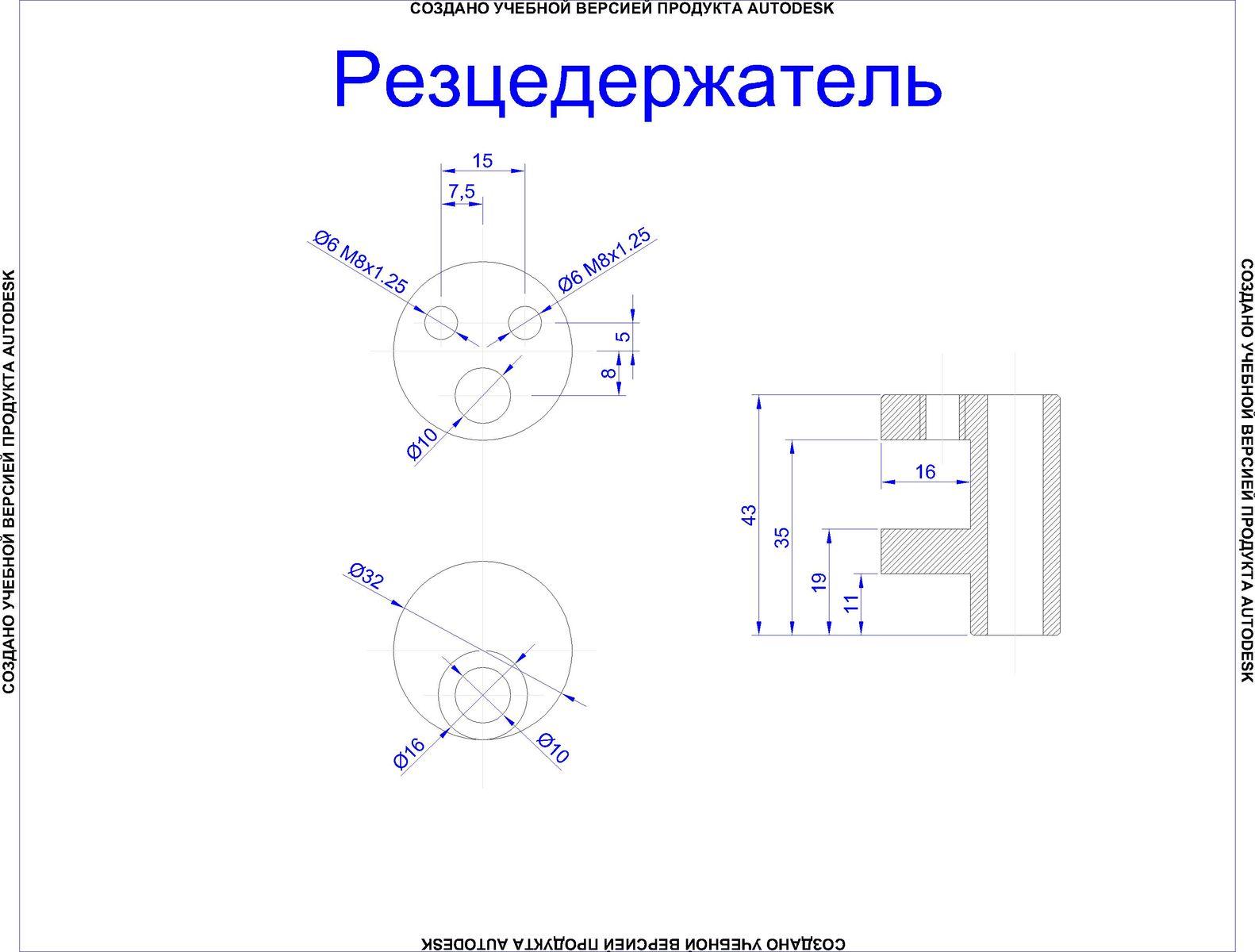 Шарошка для ТВ-16