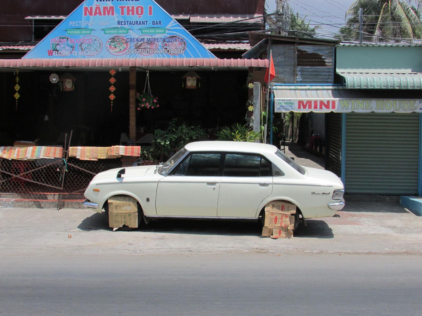 Защита шин