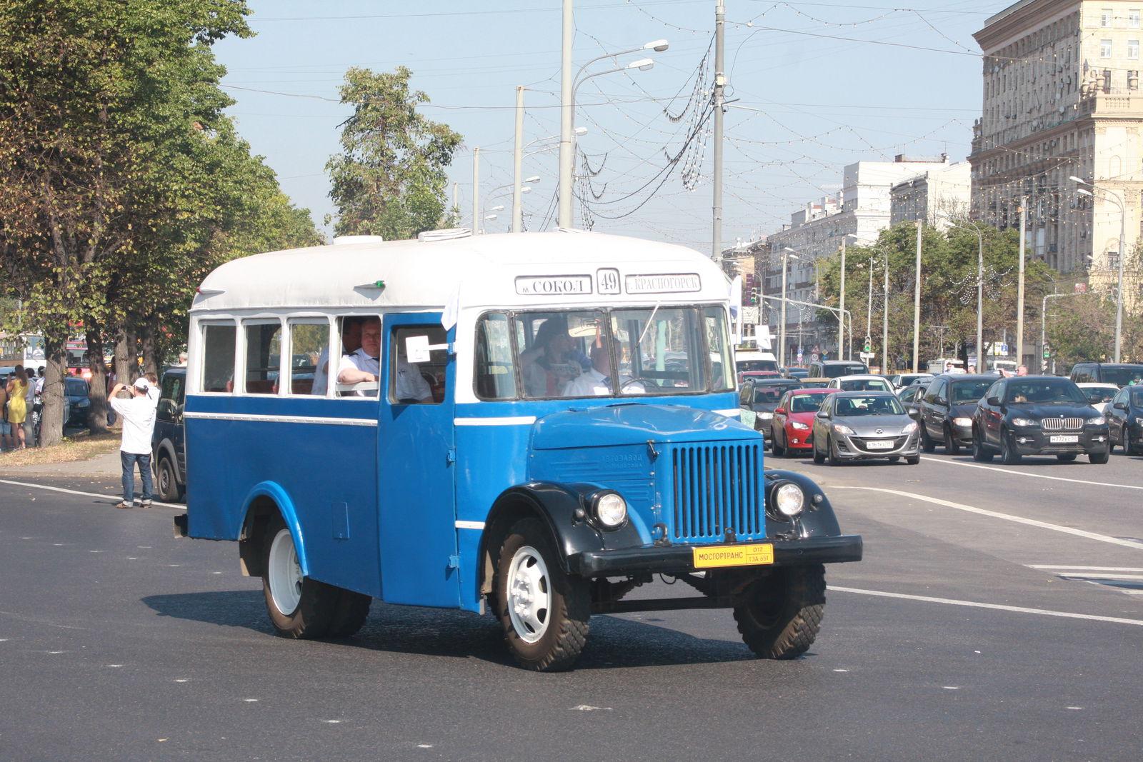 ГЗА-651