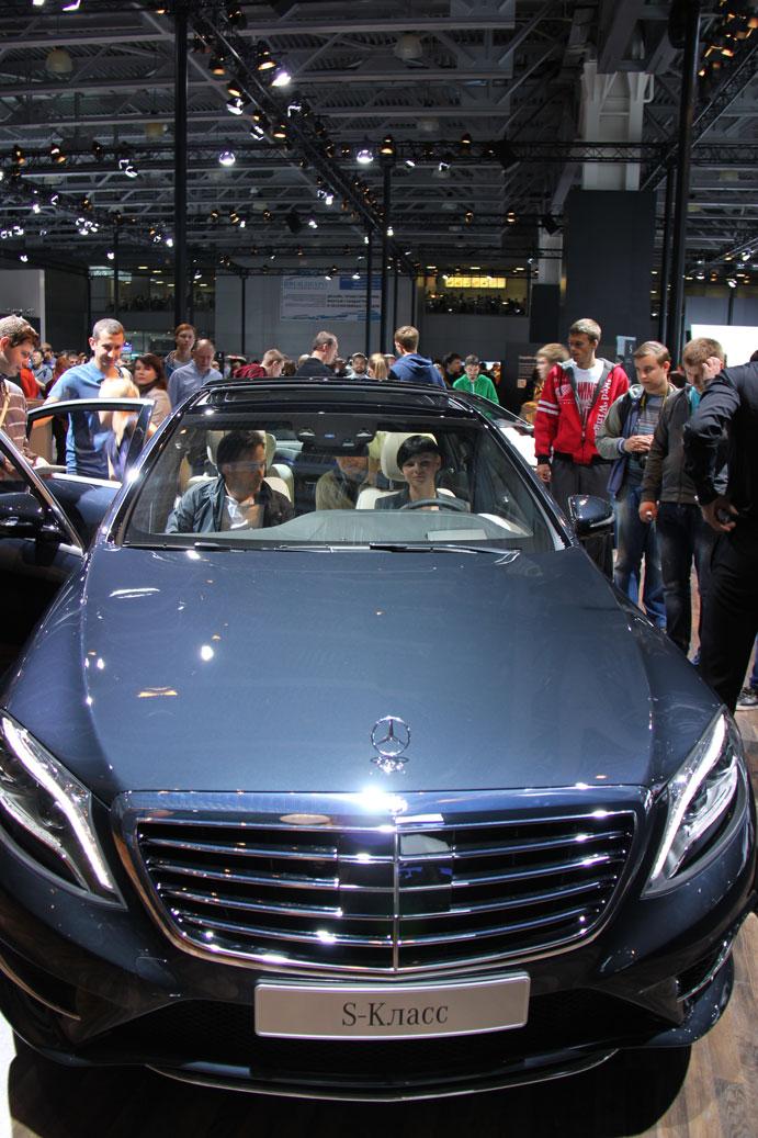 Московский международный автомобильный автосалон