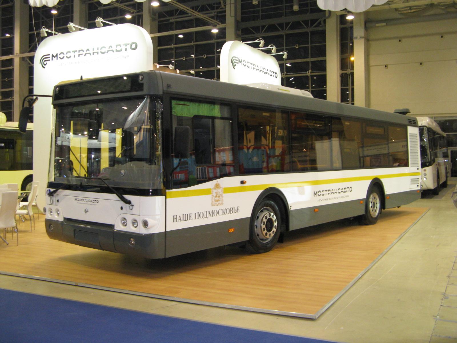 Автобус для Подмосковья с эмблемой Мострансавто