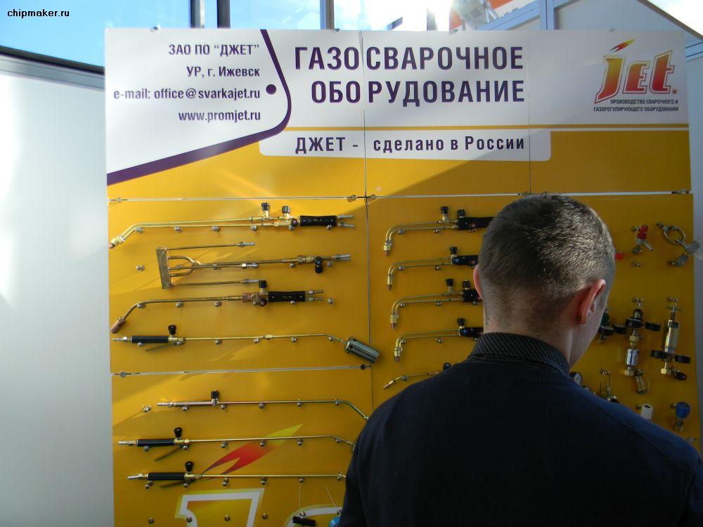 """газосварочное оборудование ЗАО ПО """"Джет"""""""