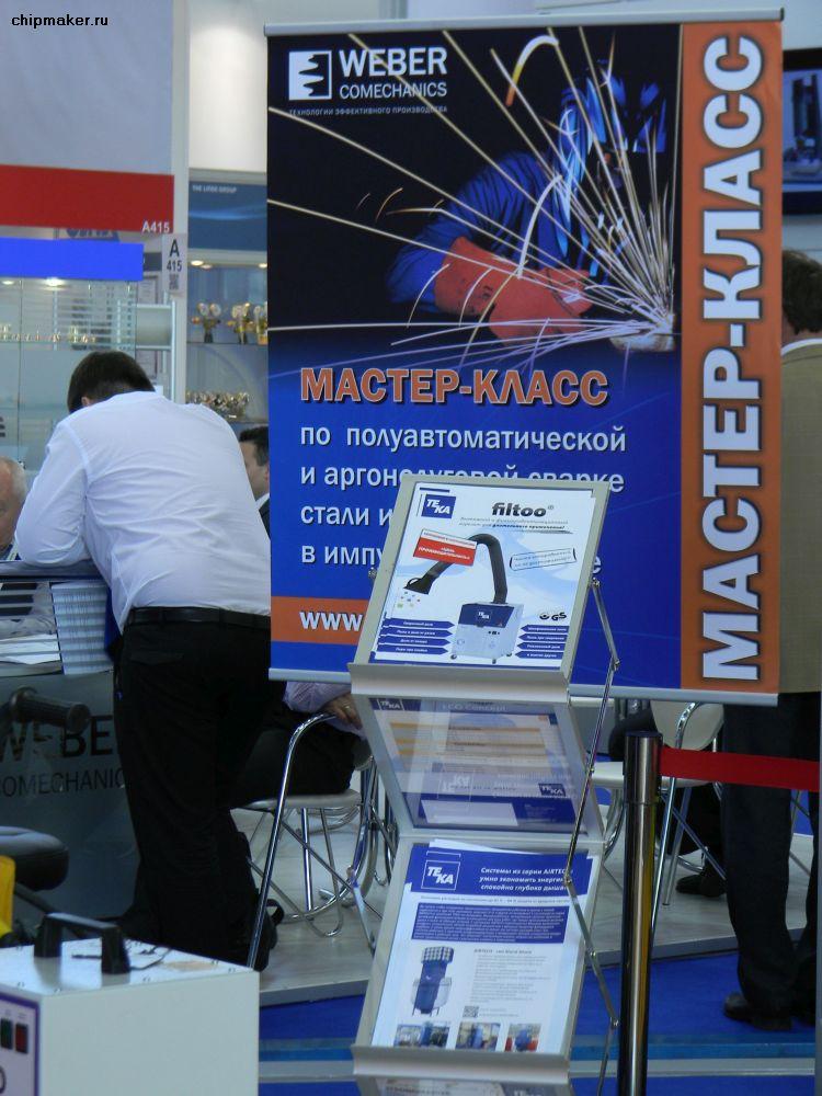 """Стенд """"Вебер Комеханикс"""", фото 3"""