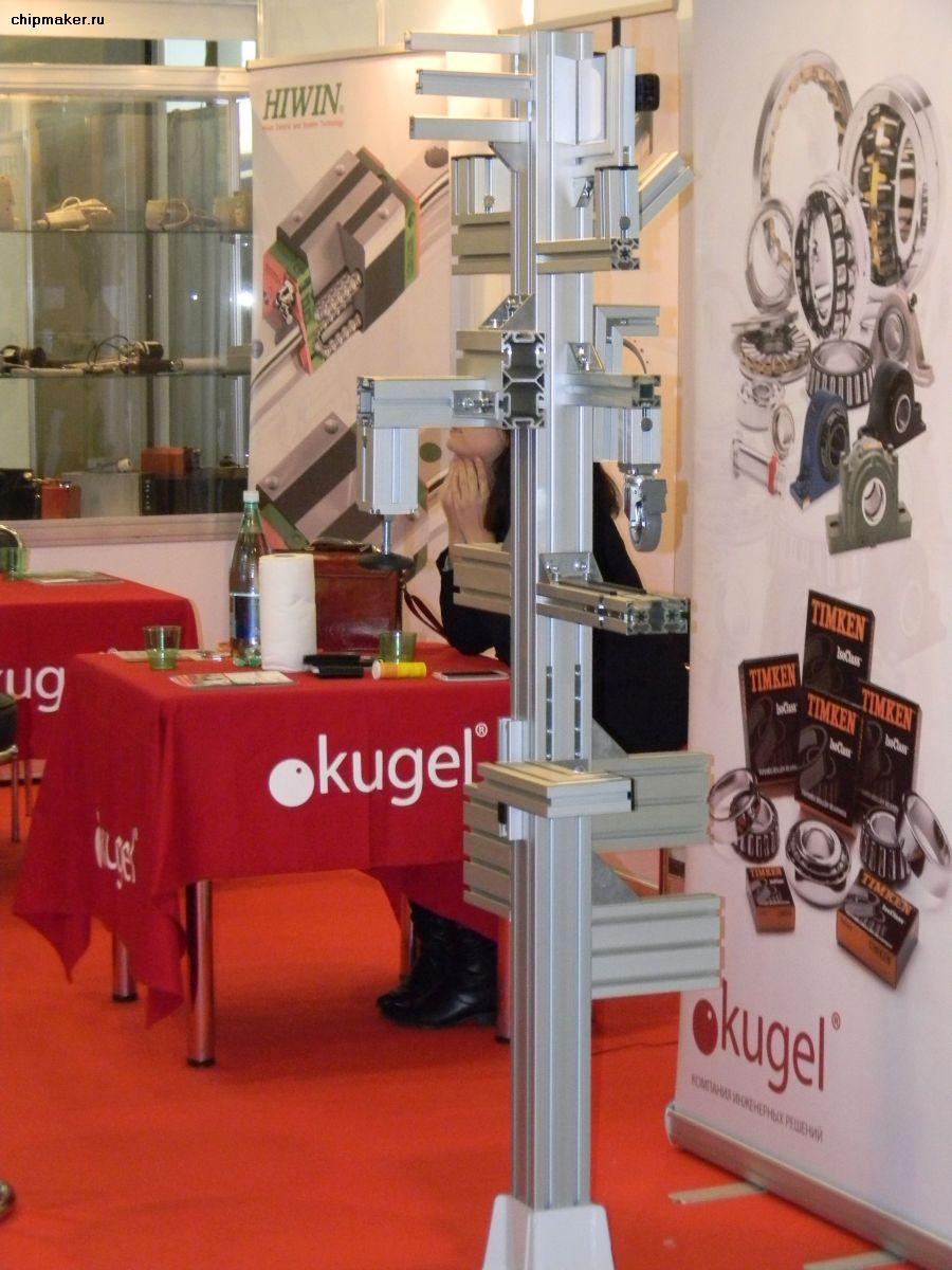 Kugel, конструктор принадлежностей для постройки ЧПУ