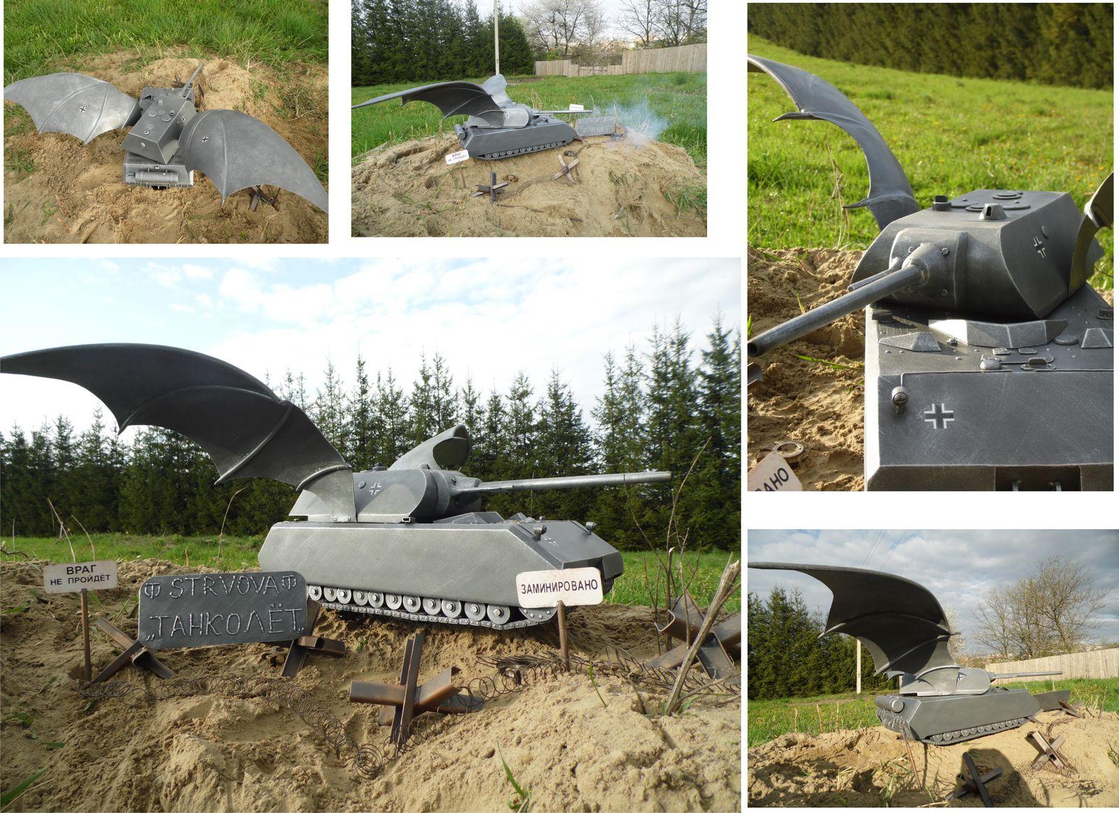 """Танколет """"Летучая мышь"""". В основе сверхтяжелый танк Маус"""