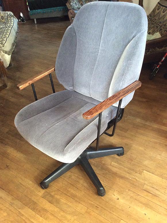 стул для офиса