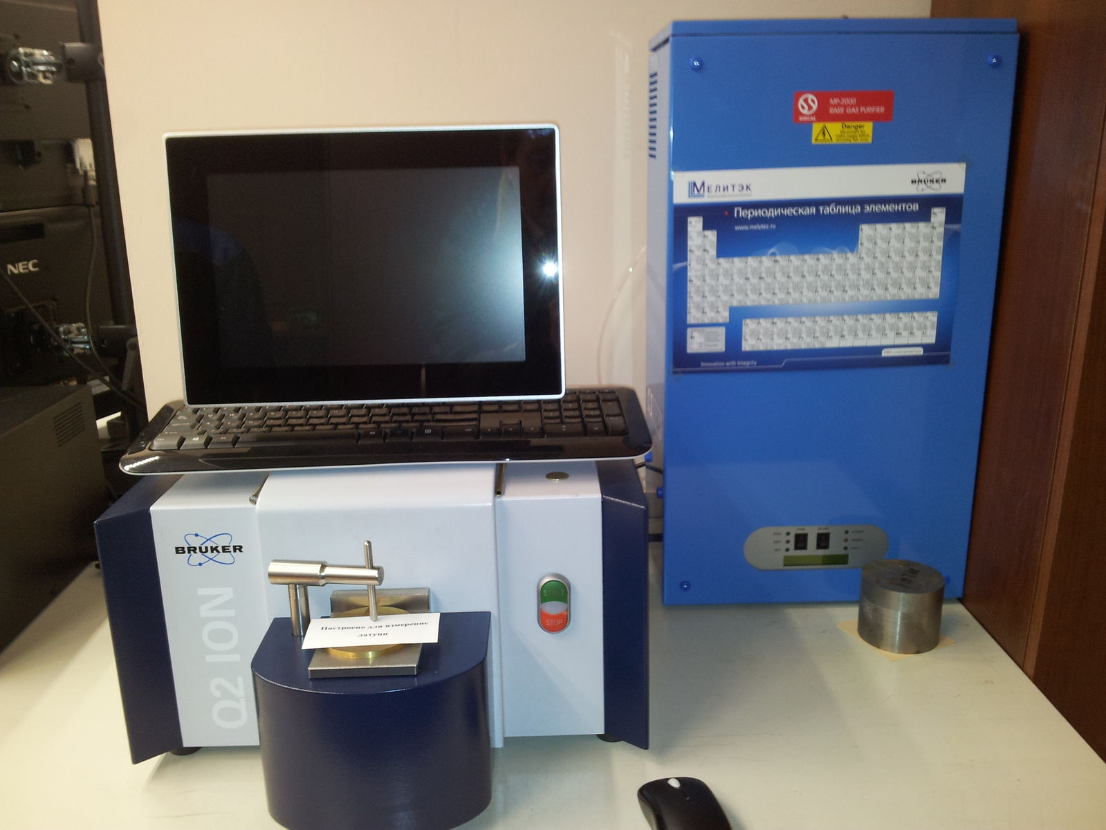 Оптико-эмиссионный спектрометр.