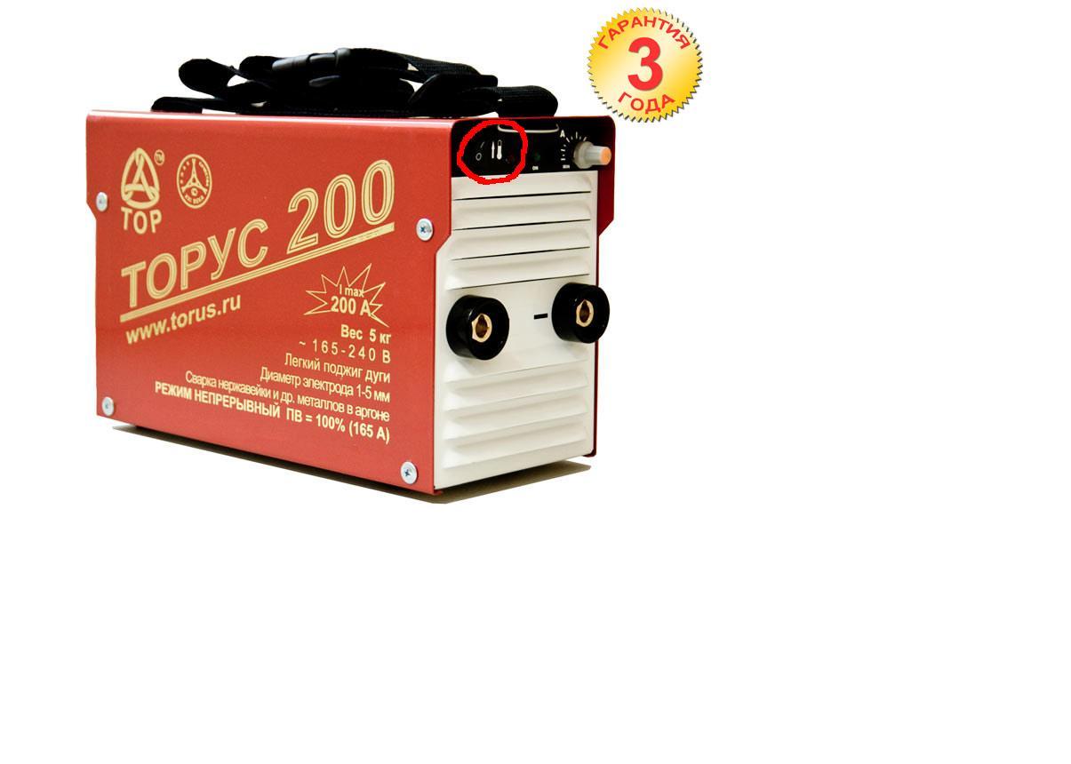 торус 200