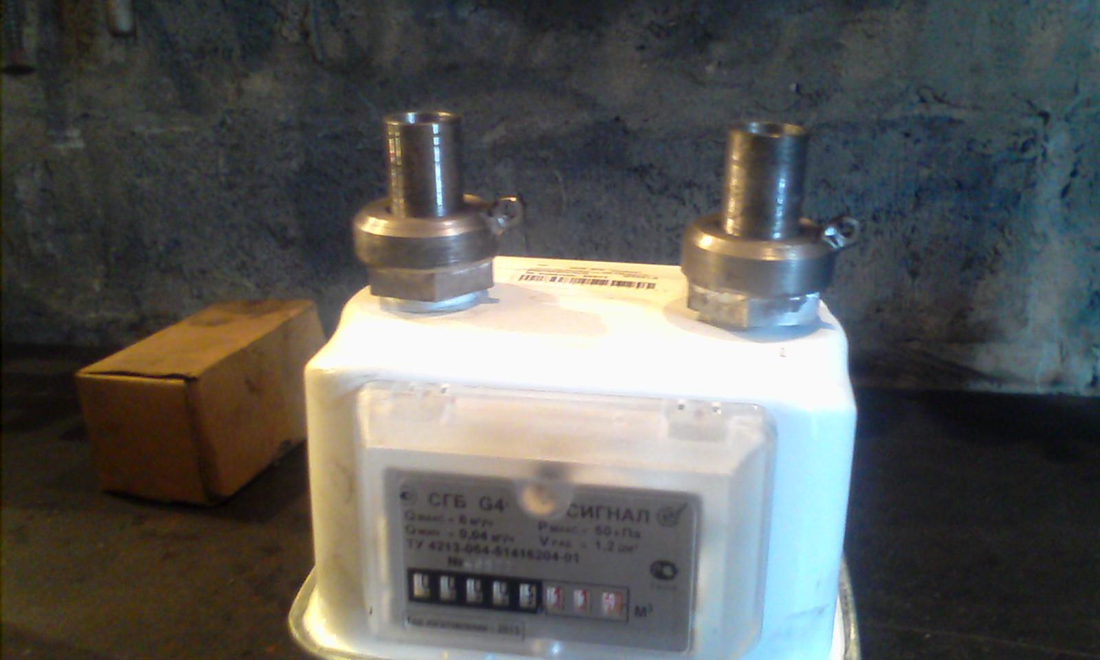 Штуцера для газового счётчика3