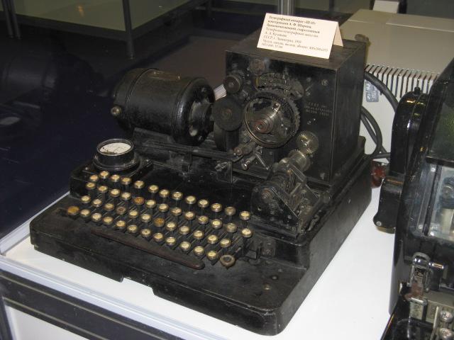 """Телеграфный аппарат буквопечатающий стартстопный """"Ш-32"""". 1935г."""