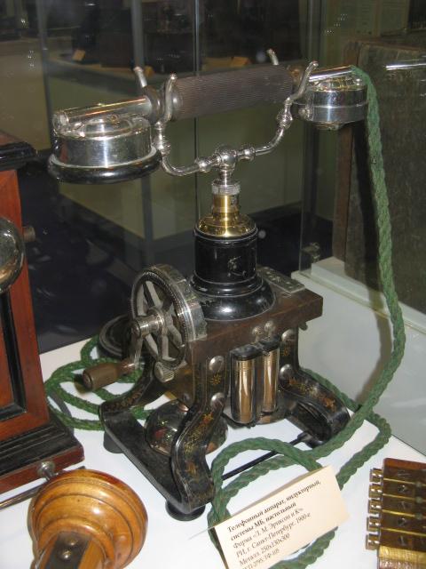 Телефонный аппарат индукторный системы МБ. производства Л.М. Эриксон и К.