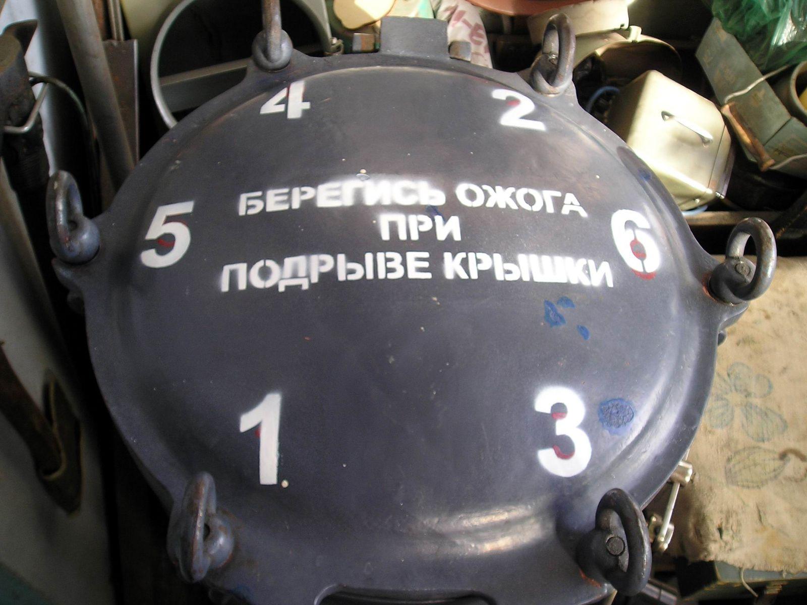 ВКО-50