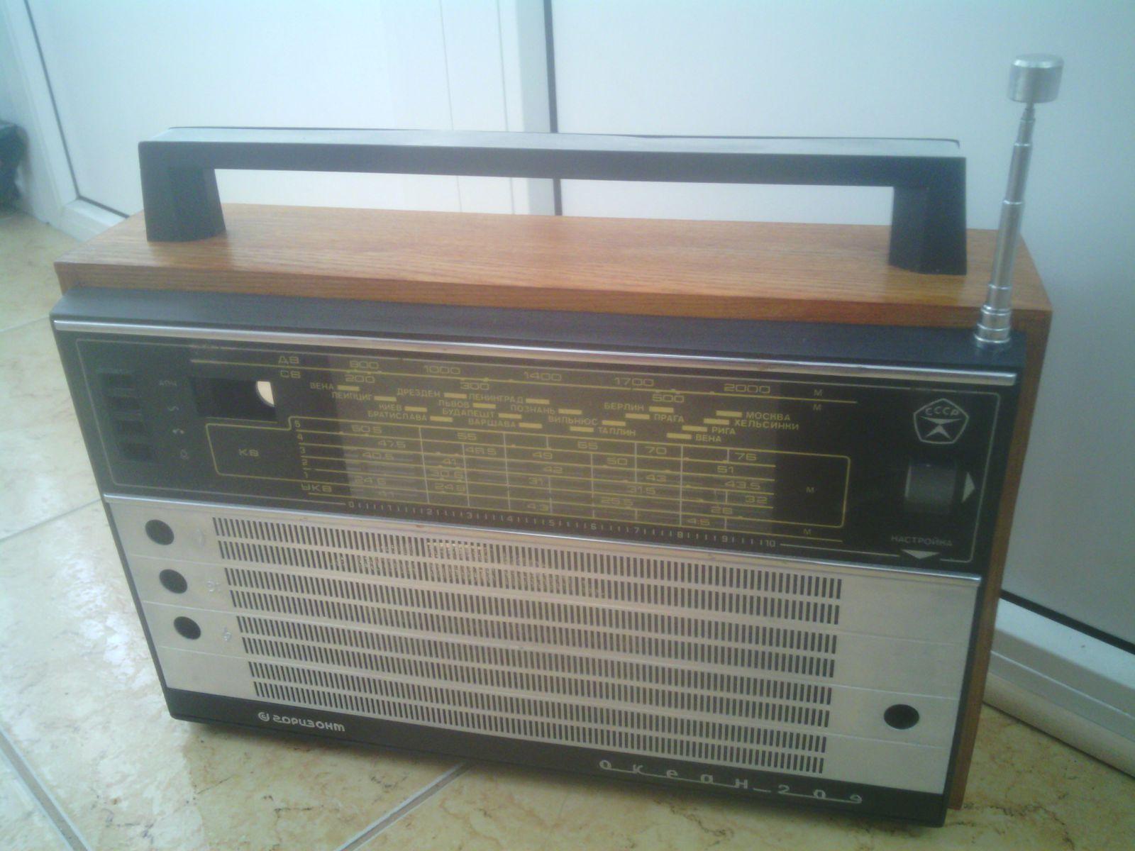 Радиоприемник Океан 209