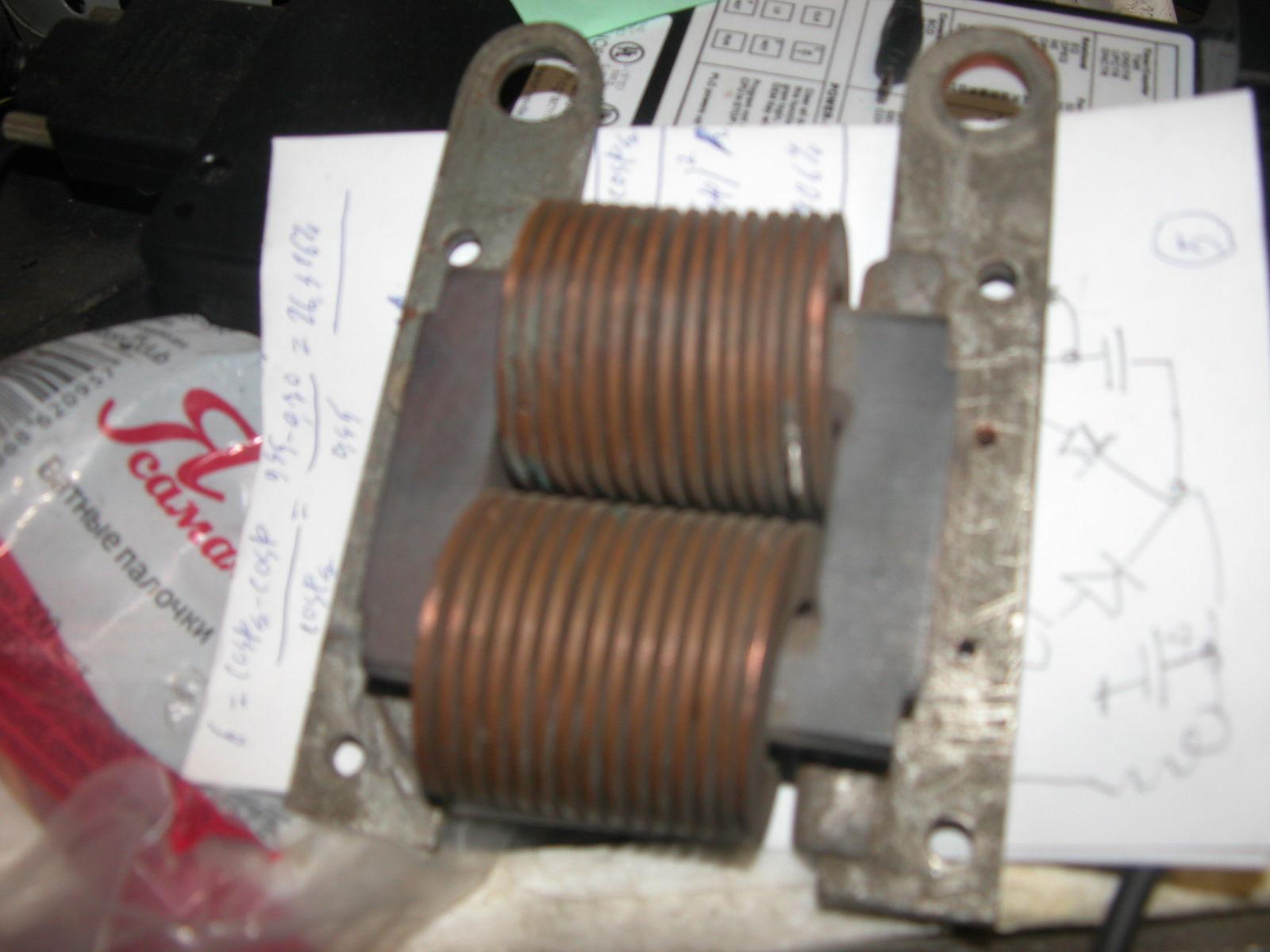 Выходной трансформатор на 300 ампер.