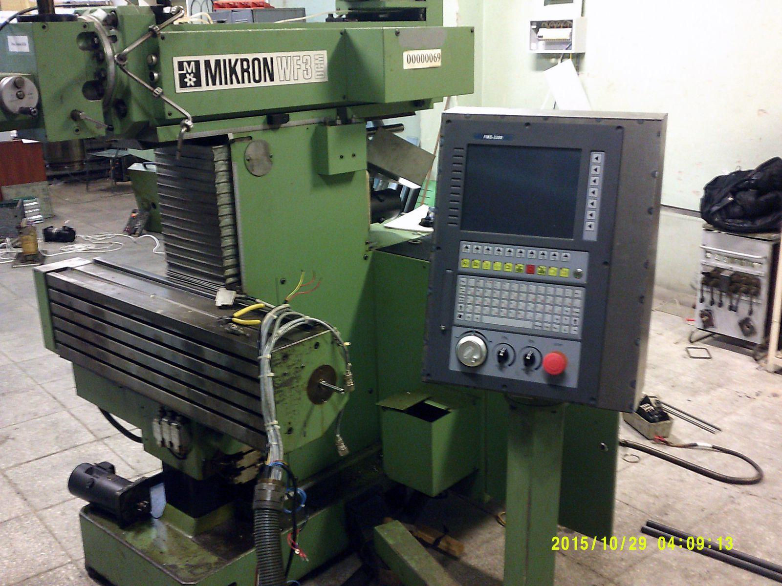 Ящик для FMS-3300