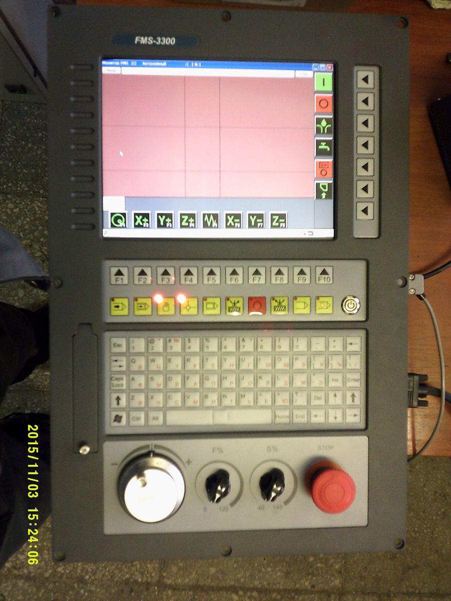 Включенный FMS-3300