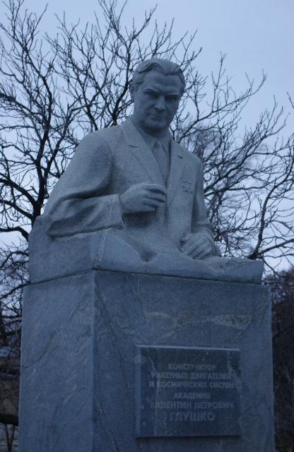 Памятник Валентину Петровичу Глушко на Аллее Героев у Мемориального музея космонавтики.