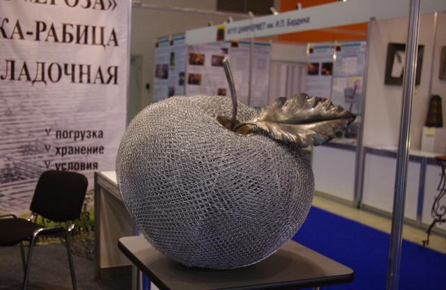 Яблочко. (Металлическая скульптура.)
