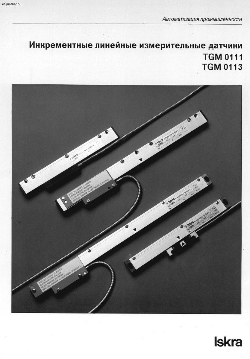 TGM 0111, TGM 0113 Iskra Incremental Linear encoder