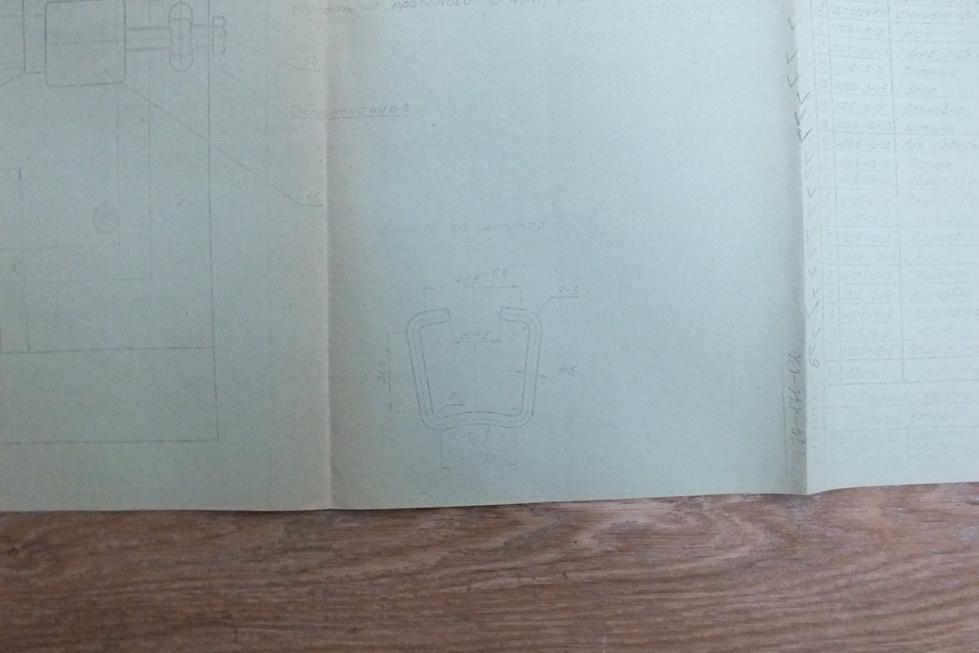 Штамп для гибки и отрезки серьги (вид детали)
