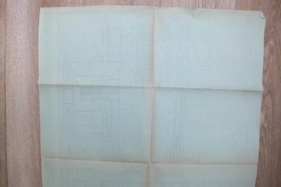 Штамп для гибки и отрезки серьги СБ1