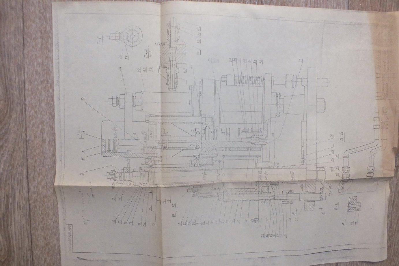 Вертикально-литьевая машина СБ2